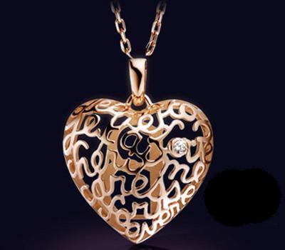 Pendentif Coeur B de Boucheron - St Valentin.