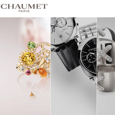 Page Web Collections - Chaumet Paris 2009.