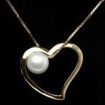 Pendentif Coeur Just Pearl - 66€.