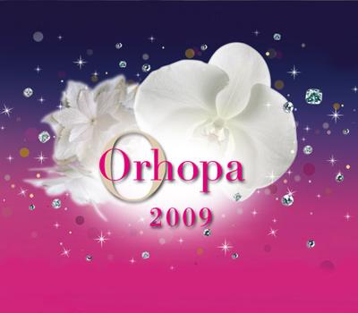 Salon Joaillerie Orhopa septembre 2009.