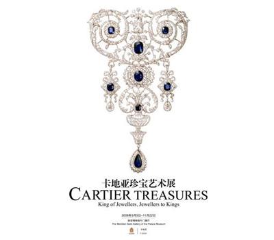 Cartier Treasures Exposition Pékin.