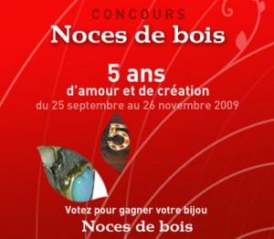 Concours bijoux noces de bois chez elsa vanier made in joaillerie - Idee cadeau noce de bois ...