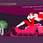 Christmas Follies - Boucheron Paris et SOS Villages d'Enfants.