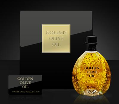 Huile d'Olive dorée - Golden Olive Oil