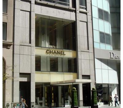 Boutique Chanel à New York