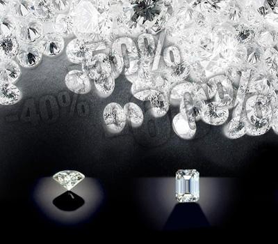 Acheter son diamant pas cher
