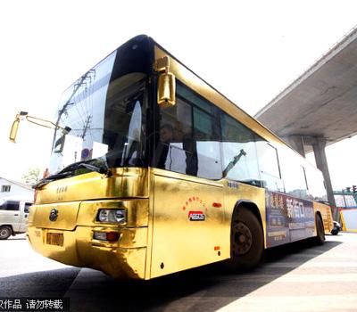 Le Bus de la Ligne N°2 en Or