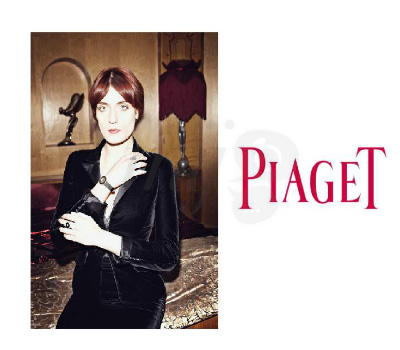 Florence and the Machine en bijoux Piaget