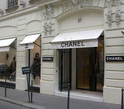 Boutique Chanel Paris - Illustration