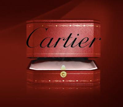 Écrin à Bijoux - Maison Cartier