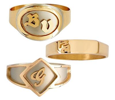 Modèles de chevalières en or