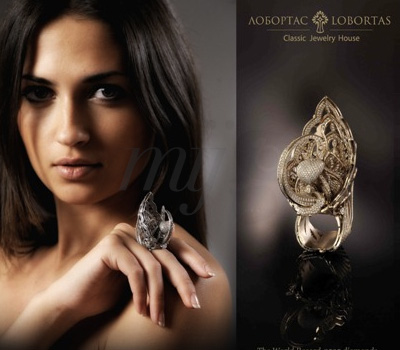 Bague Swan Lobortas - Guinness des Records