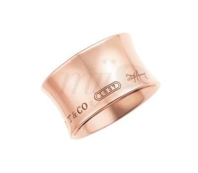 Bague Rubedo 1837 - Tiffany & Co