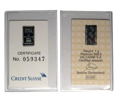 Lingot 1 gramme en platine avec certificat