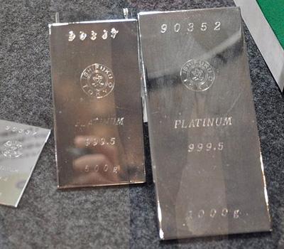 Lingots en platine - métal précieux