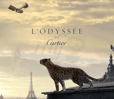L'Odyssée de Cartier - Court Métrage 2012