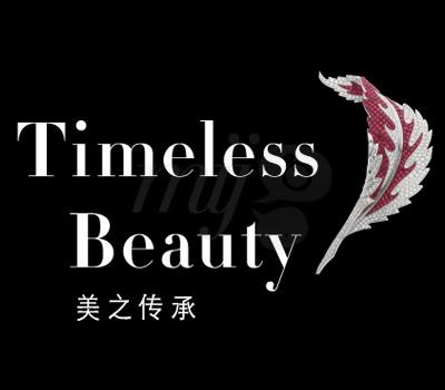 Exposition Timeless Beauty - Van Cleef & Arpels