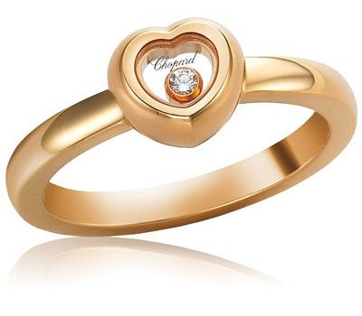 Bague Chopard Coeur en or et diamant