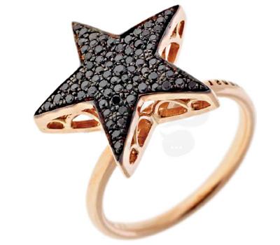 Bague Étoile Diamants Noirs - Selim Mouzannar