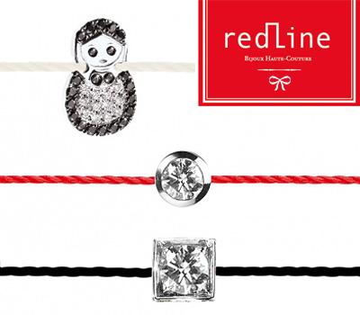 Bracelets cordon de Redline joaillerie
