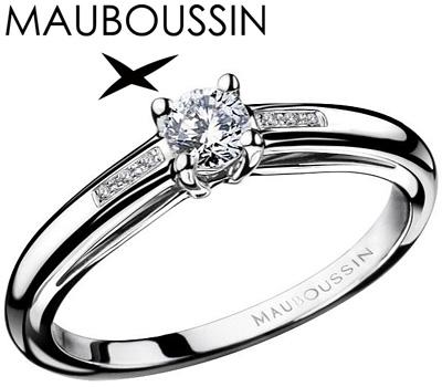 Tu es le Sel de ma Vie n°1 de Mauboussin