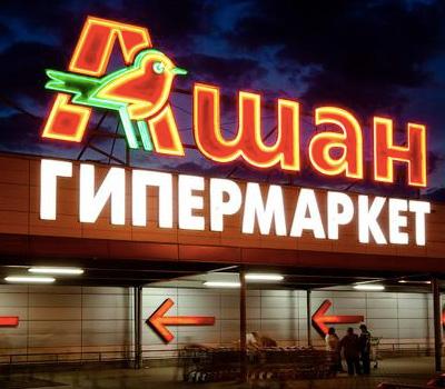 Auchan Joaillerie - La vie en Or - Russie