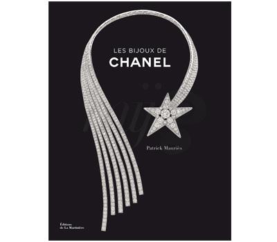 Livre Les Bijoux de Chanel - octobre 2012 Joaillerie
