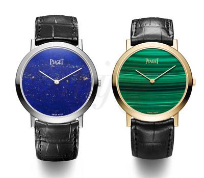 Montre Altiplano Piaget - Lapis Lazuli Malachite