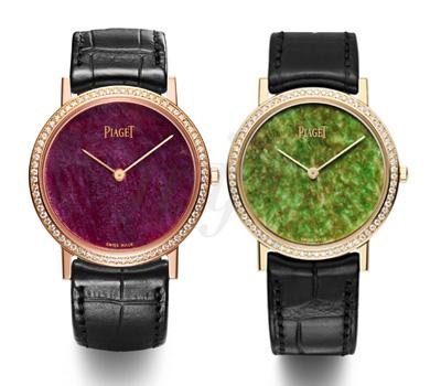 Montre Altiplano Piaget - Rubis et Jade