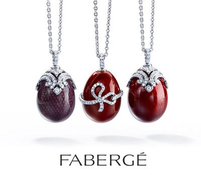 Oeufs Fabergé de la collection Precious Reds