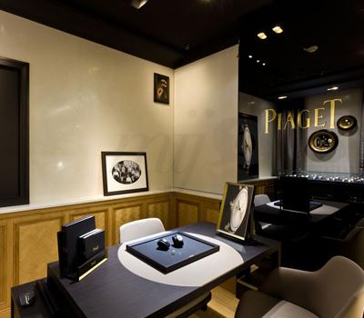 Point de Vente Piaget - Paris Haussmann