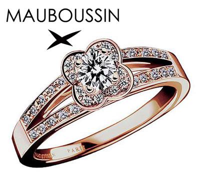 Bague de fiançailles pour femme de Mauboussin.
