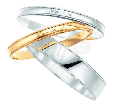 Bangles Tiffany & Co - Saint Valentin
