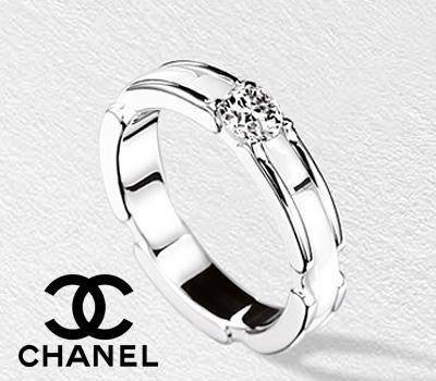 Bague Chanel Ultra céramique solitaire