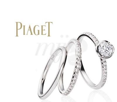 Bijoux de Mariage Piaget