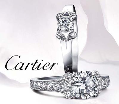 Bague de fiançailles Cartier Ballerine