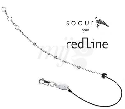 Bracelet Soeur Redline