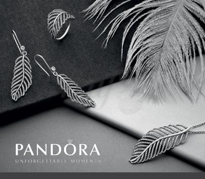 Bijoux Plume Pandora 2013