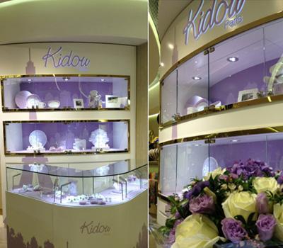 Boutique Kidou Hong Kong