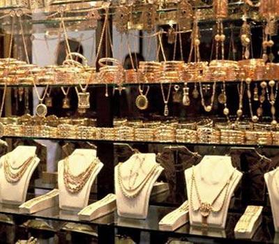 Bijoux or 18 carats au Maroc
