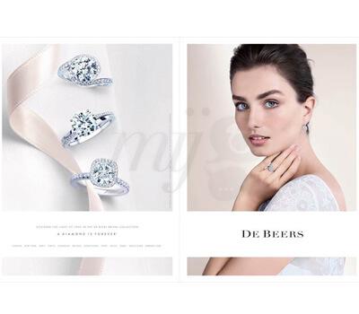 Campagne Bijoux de Mariages De Beers Joaillerie